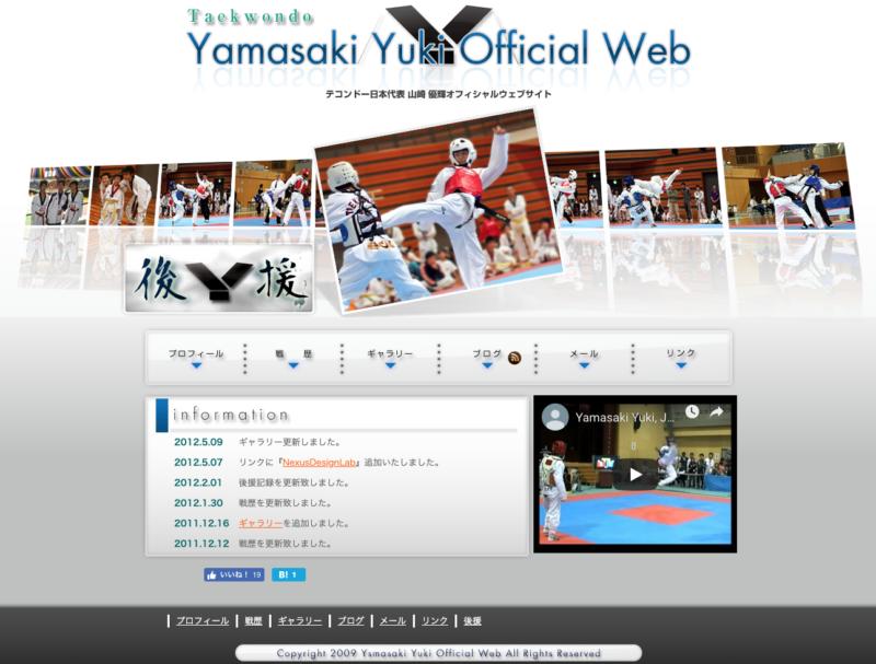 2011-01_2013-07_yuki