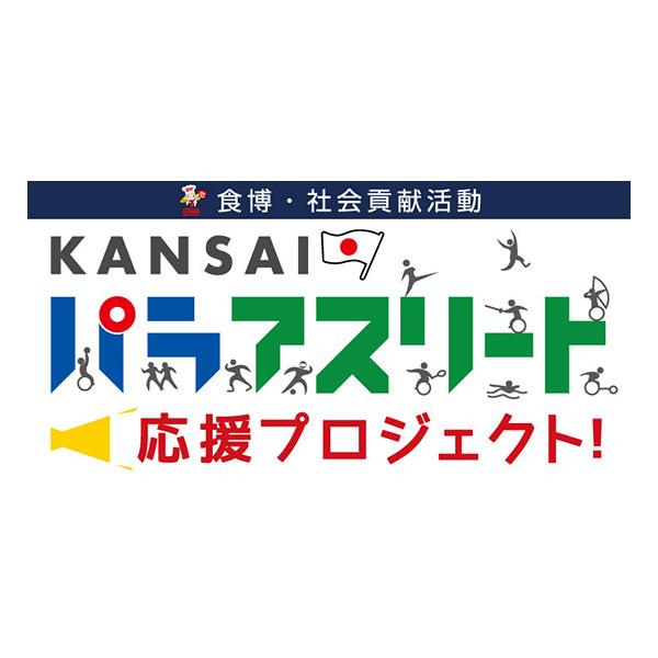 ロゴデザイン・制作 大阪 中央区 キノアート