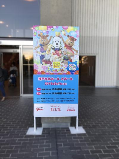 ホームページ制作 大阪 中央区 キノアート